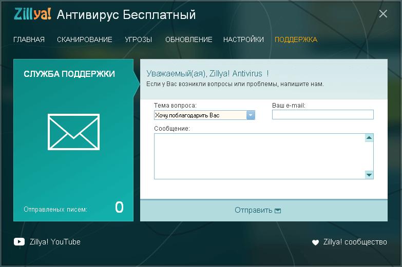 Скачать программу для прошивки андроида через торрент