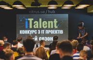 Zillya! продовжує підтримувати молодіжний конкурс ITalent
