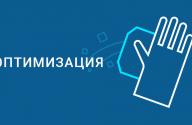 Оптимизатор мобильный антивирус Zillya