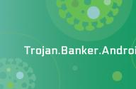 Android Trojan маскується під генератор паролів і краде акаунти інтернет-банку