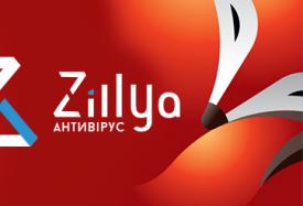Zillya! теперь в «Фокстрот»
