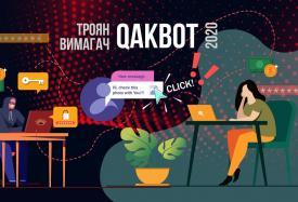 QakBot: новий троян-вимагач 2020 року