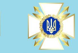 Zillya! отримав державний сертифікат стандарту безпеки Г-2