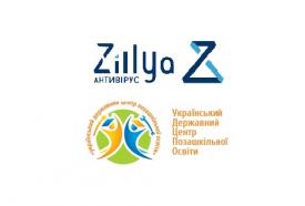 Український державний центр позашкільної освіти (УДЦПО)