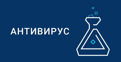 Мобильный антивирус Zillya