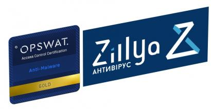 OPSWAT Gold Certification