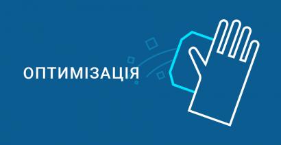 Оптимізатор мобільний антивірус Zillya
