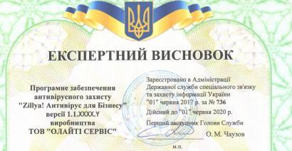 http://zillya.ua/