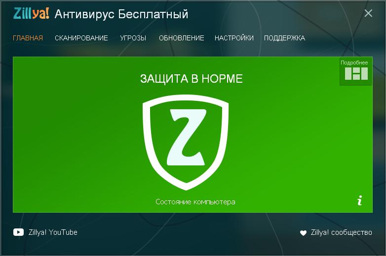 main_rus.png